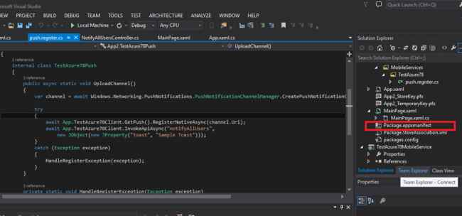 how to make a windows application